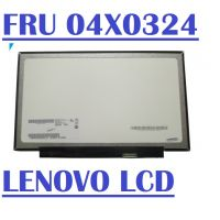 Lenovo FRU 04X0324 for X240 X240S X250 LCD Screen LED HD Matte